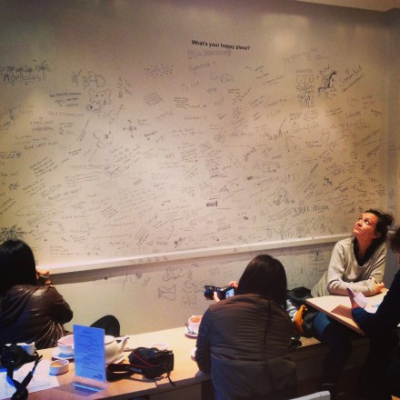 Writing on the walls at The Canvas